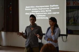 """JAKARTA DISORDER-Tour: """"Bir Duino Kyrgyzstan 2014"""", Ascan Breuer"""
